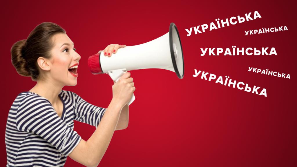 закон о языке и перевод сайта