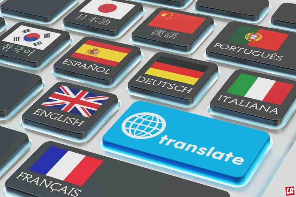 Как правильно выбрать бюро переводов