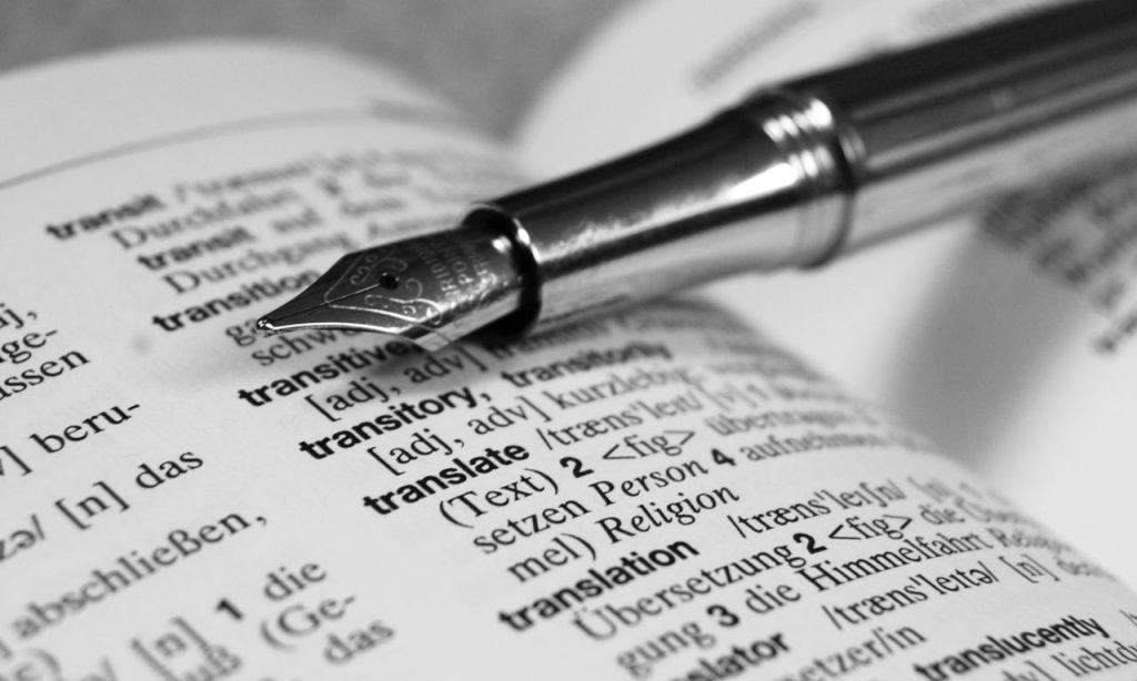 Преимущества профессионального перевода