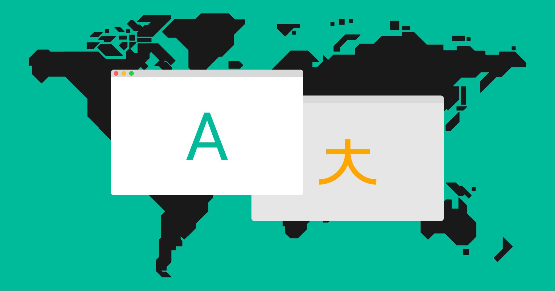 программа перевод онлайн